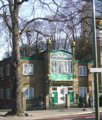 Mobarak Mosque in The Hague